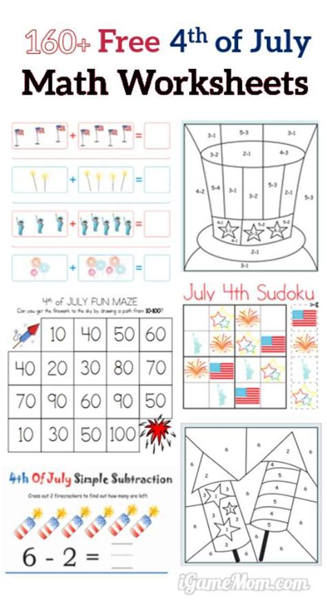 Summer Themed Multiplication Worksheets Worksheets For All  Download And Share Worksheets