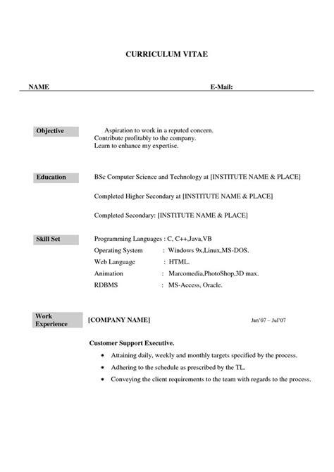 resume format  freshers ideas  pinterest