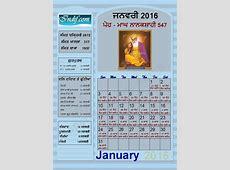 Sikh Calendar Nanakshahi January 2016; ਨਾਨਕਸ਼ਾਹੀ ਜਨਵਰੀ