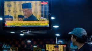Dilansir afp, otoritas malaysia menyebut peningkatan pesat kasus corona terjadi setelah masa liburan idul fitri. Lockdown Malaysia / 553 Warga Positif Korona Malaysia Lockdown Mulai Besok Pagi Lombok Post