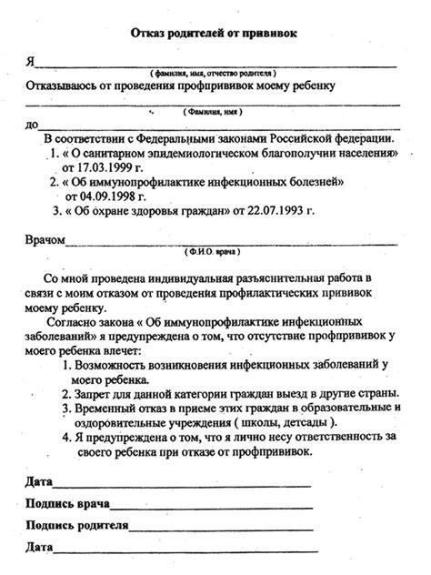 когда делать отказ от гражданства украины