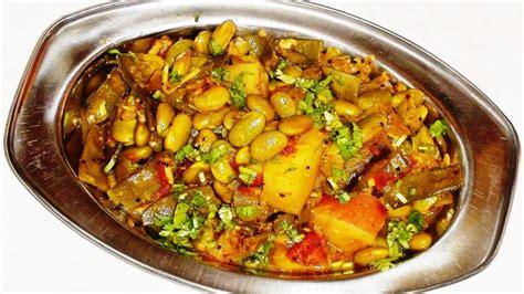 gujrati undhiyu recipe  hindi subtitle youtube