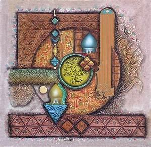 Islamic, Painting, By, Ahmad, Azzubaidi