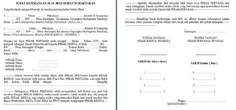 contoh format surat jual beli tanah sebelum di aktakan contoh surat laporan