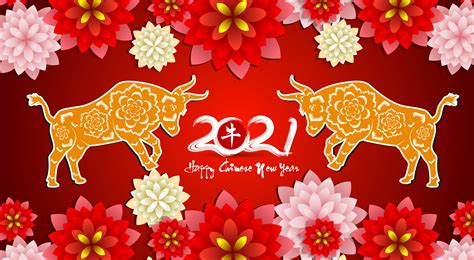 Red Floral Chinese New Year 2021 Poster 697720 - Download ...