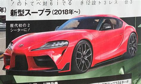 Toyota Supra 2018 Leaked Pictures Reveal Car's Specs