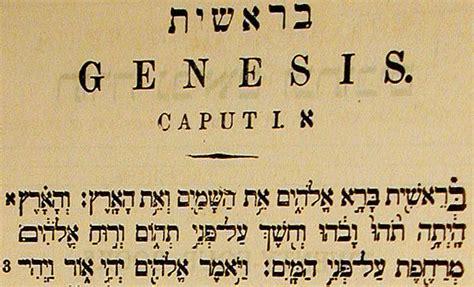 """Bereshit """"al Principio, Dios Hizo""""  Filosofía Para La"""