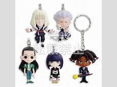 Hunter x Hunter Deformed Figure Key Holder ~Zoldyck Castle