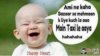 Funny Babies With Funny Quotes In Urdu Ialoveniinfo