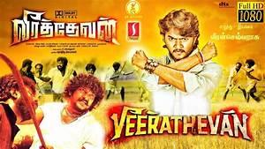 Speed Tamil Online Movies - Vidmoon