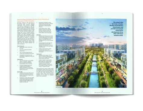 hpp included in smart city china report published by oav siemens and volkswagen china