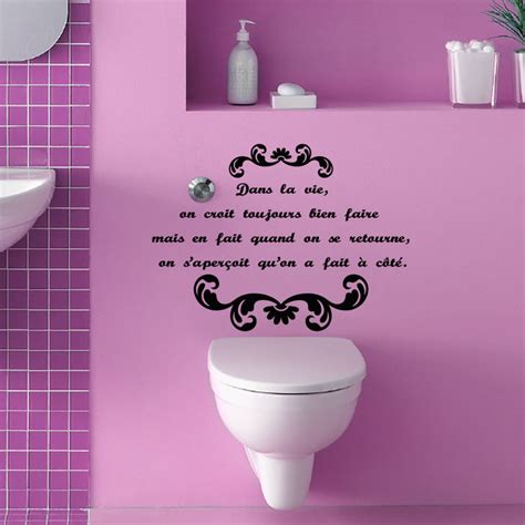 sticker citation dans la vie on croit toujours stickers toilettes porte ambiance sticker