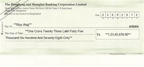 cheque writing printing software  bangladesh banks