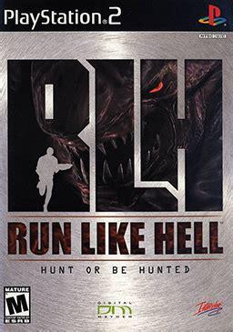 Run Like Hell (video game) - Wikipedia