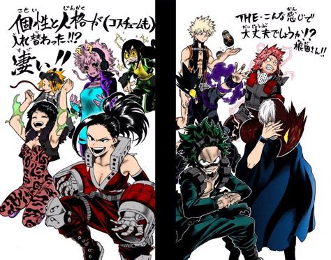 If you could swap the quirk of the characters whos quirk ...