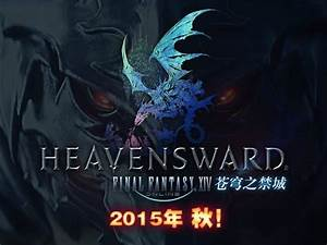 Final Fantasy XIV 30 Announced For China After Massive
