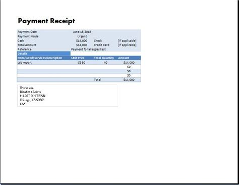 ms excel payment receipt template receipt templates