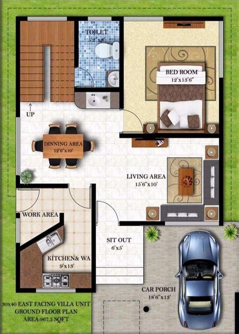 House Design 30 X 45 East Facing House Vastu Plan 30 X 45