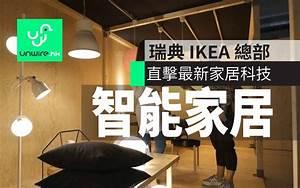 Ikea Smart Home : ikea 2017 unwire hk ~ Lizthompson.info Haus und Dekorationen