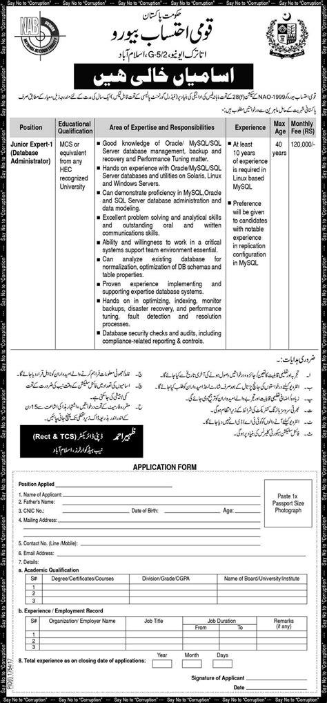 bureau expertise national accountability bureau september 2017