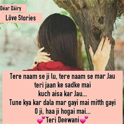 teri diwani songs lyrics  love romantic song