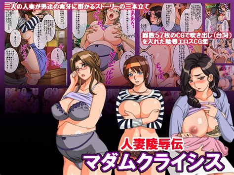 Gaden So Lewd Hentai Porn Comics Galleries