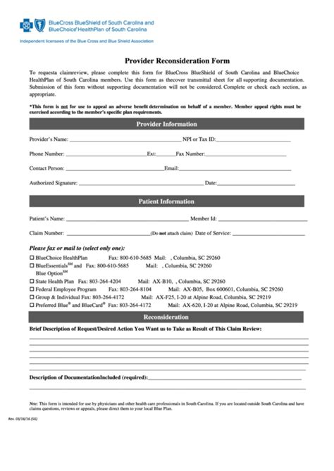 bcbs forms  templates