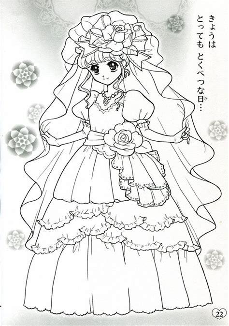 japanese shoujo coloring book  mama mia picasa web albums coloring book coloring books