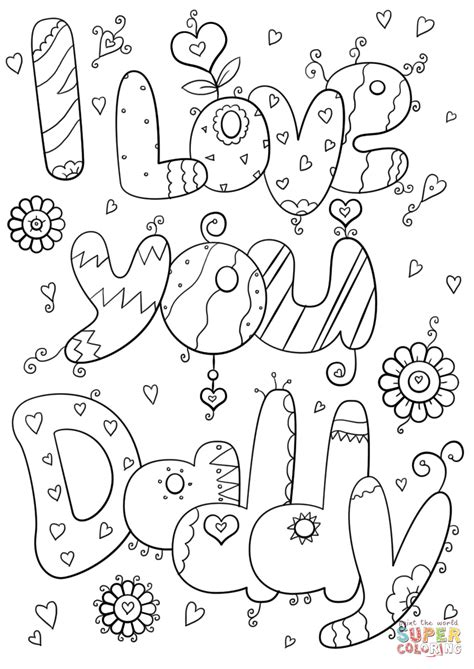 love  daddy coloring page  printable coloring pages