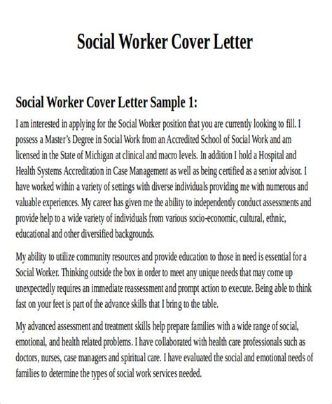 cover letter for family service worker 28 images 7 sle social worker cover letter free sle