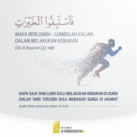 quran quotes indonesia nusagates