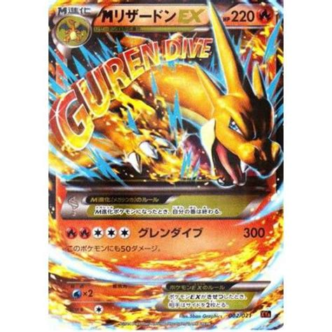 giratina ex deck ideas 169 best things i images on pok 233 mon cards