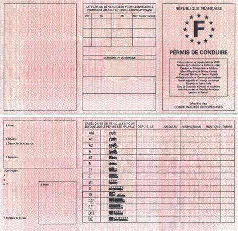 bureau des permis bureau des permis de conduire unique pr fecture de