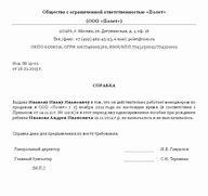 пособия при рождении ребенка в 2019 году в нижегородской области