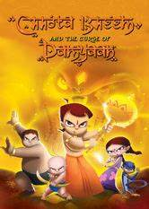 Chhota Bheem And the Curse of Damyaan available on Netflix ...