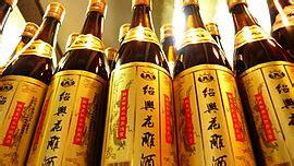 黃酒 - 維基百科,自由的百科全書