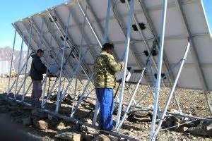 Главная страница солнечная энергия. альтернатива в действии.