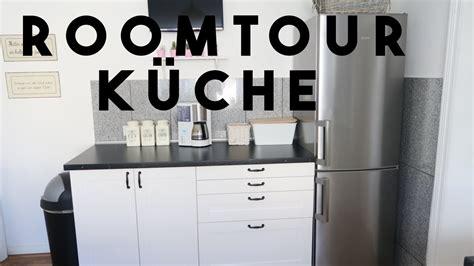 ROOMTOUR KÜCHE  IKEA KÜCHE  AUFBEWAHRUNG  FILIZ YouTube