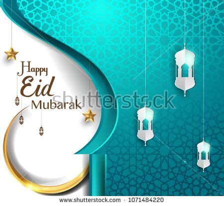 happy eid mubarak  background elegant element