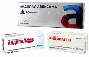 Какое лекарство пить от высокого давления