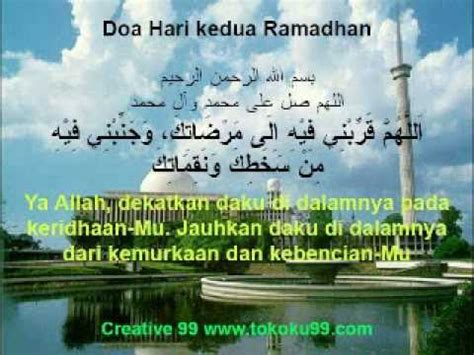 doa hari kedua   ramadhan youtube