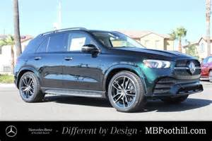 All the information about your star is now available at your fingertips. New 2020 Mercedes-Benz GLE GLE 580 SUV in Foothill Ranch #F11656 | Mercedes-Benz of Foothill Ranch