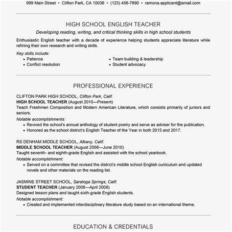 educator resume examples mt home arts