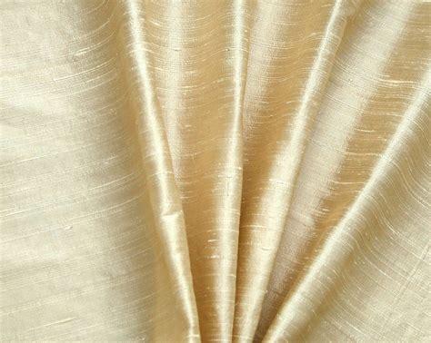 Pearl Silk Dupioni Drapes & Curtains