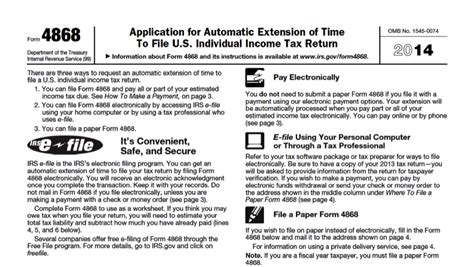 irs form 4868 automatic extension world of exle