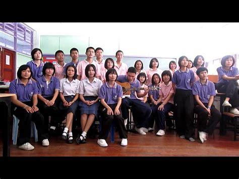 lao shu ai da mi(version.English).wmv M.6/8 Banphai School 2012 - YouTube