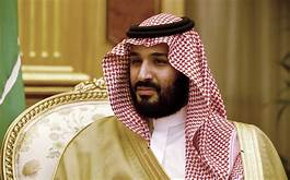 Crown Prince Mohammed bin Salman has recovered more than $106 billion through settlements with scores of senior princes, ministers and top businessmen…