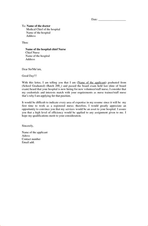 simple application cover letter template 5 simple sle of application letter for offical basic appication letter