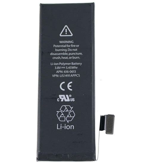 apple iphone 5 battery apple iphone 5 1440 mah battery by dealguruz batteries