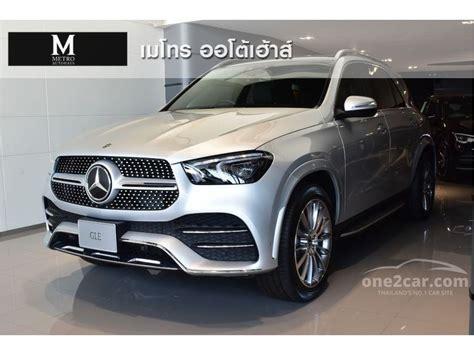 Sporty amg steering wheel, carbon fiber trim lift ambiance. Mercedes-Benz GLE300 2020 d 4MATIC AMG Dynamic 2.0 in กรุงเทพและปริมณฑล Automatic SUV สีเงิน for ...